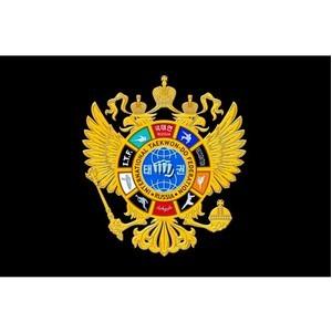 В Екатеринбурге пройдет традиционный Кубок России по тхэквондо 2019