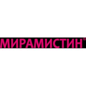 Дмитрий Нагиев и Мирамистин® на страже здоровья россиян