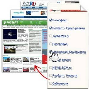 Студия Артура Хазеева: расширяем сферу присутствия в региональных СМИ