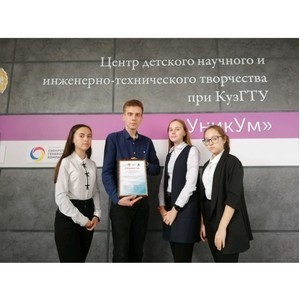 Уникумы едут на всероссийский финал «Инженериады» в Екатеринбург