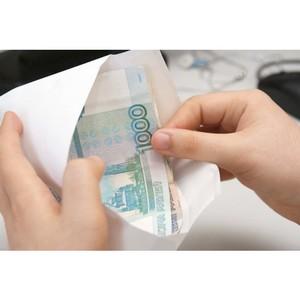 Эксперты ОНФ помогли волгоградке отстоять законные права, нарушенные компанией «Домашние деньги»