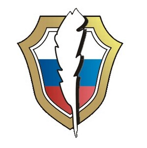 Завершился 1 этап Всероссийского фестиваля рабочих профессий и инноваций «Государство. Наука. Бизнес»