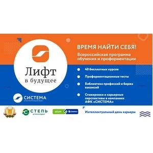 В Ставрополи для студентов откроется