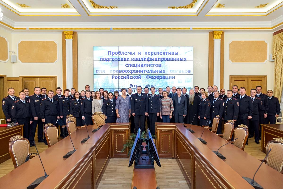 Сотрудники Дзержинского филиала РАНХиГС приняли участие в научно-практической конференции