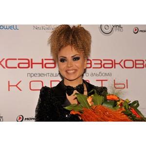 Космический успех Оксаны Казаковой