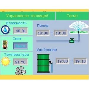 Приборы автоматики для теплиц