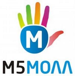 Рязанский  «М5 Молл» отметил шестой день рождения