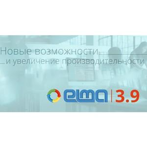 Новые возможности и увеличение быстродействия системы ELMA 3.9