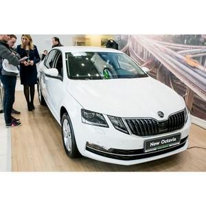 Remar Group организовала презентацию автомобиля Skoda Octavia