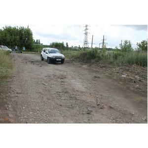 ОНФ договорился с властями о поэтапном ремонте дороги в Ендовище