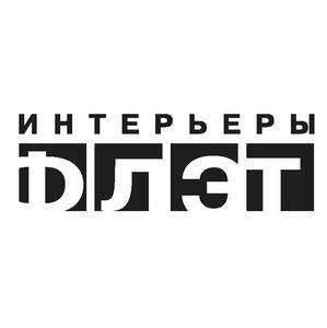 Впервые мировые мебельные компании объединились против подделок, заполонивших Россию!