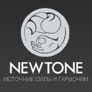 Newtone продемонстрировал высокий уровень услуг