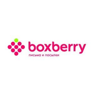 В 2017 году количество отделений Boxberry увеличится в два раза