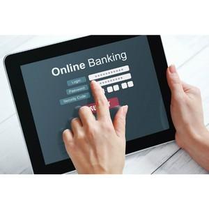 Онлайн Банкинг: история, особенности и перспективы