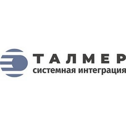 Талмер построил резервный ЦОД для компании «Металлоинвест»