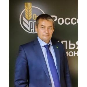 20 лет роста и синергии: Россельхозбанк и отечественный агропром