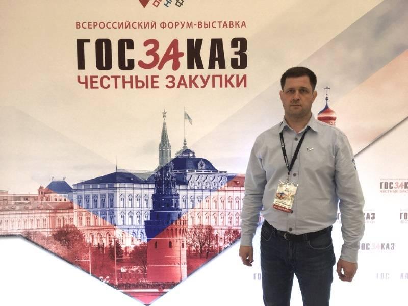 Активист ОНФ в Мордовии принял участие в работе форума «Госзаказ – за честные закупки»