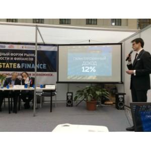 Офисная недвижимость опередила жилую по уровню доходности