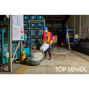 Компания Top Level отметилась на высшем уровне