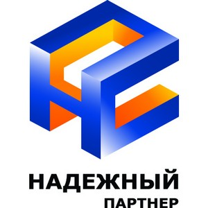 Открыт прием заявок на участие в III ежегодной Федеральной акции  «Надежный партнер»