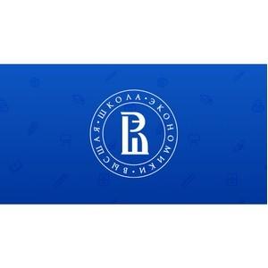 Защиты ВКР прошли у выпускников программы «Реклама и СО» НИУ ВШЭ