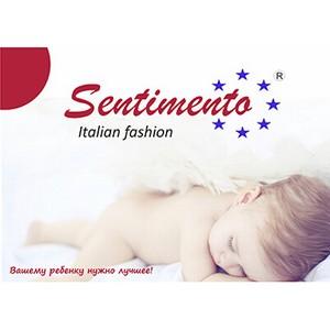 Детская одежда Sentimento: когда качество выше цены