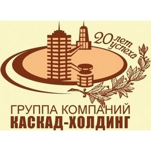 Уборка офисов от клининговой компании «Каскад-Холдинг»