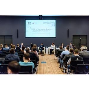 Участники пивного рынка Сибири подписали Меморандум об ответственном ведении бизнеса