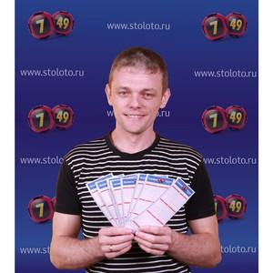 Охранник детского сада из Кемерово выиграл в лотерею более 1 миллиона рублей!