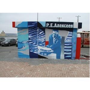 Нижновэнерго продолжил проект по нанесению граффити на энергообъекты