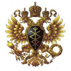 1 июня - День создания правительственной связи России