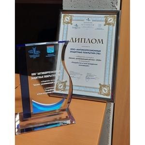Экомаст отмечен наградой как «Бизнес, развивающий регион»