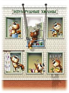 PR2B Group: эталонное искусство, коты и пряники