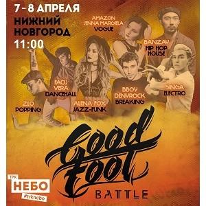 Лучшие танцоры России встретятся в ТРК «Небо»