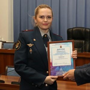 Уголовно-исполнительная инспекция ГУФСИН Кузбасса удостоена диплома и гранта главы города Кемерово