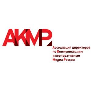 Объявлены результаты рейтинга Top-Comm 2014