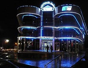 Четвертое кафе «Баскин Роббинс» появилось в регионе Кавказских минеральных вод