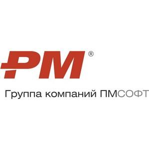Университет Управления Проектами ГК ПМСОФТ прошел добровольную аккредитацию IPMA-СОВНЕТ