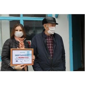 Активисты ОНФ в Кабардино-Балкарии подарили ветерану телевизор