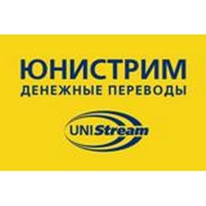 Переводы UNISTREAM стартовали в терминалах Дельта Кей