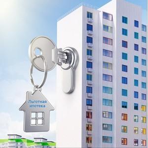 Статистика регдействий квартир с использованием льготной ипотеки