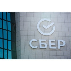 Сбербанк вручил награды победителям ежегодной премии «Экспортер года»