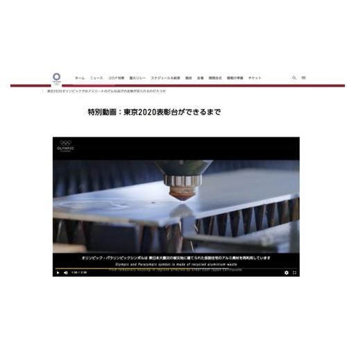 Символы Олимпийских игр в Токио 2020 созданы на лазерных станках Bodor