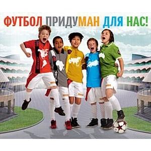 Мария Бутова:«Дворовый детский футбол – среди лучших социальных проектов России»