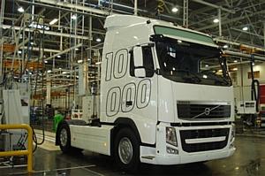 Завод Volvo Group в Калуге произвел 10000-ный грузовой автомобиль Volvo