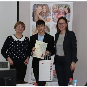 В Екатеринбурге прошел Российский национальный юниорский водный конкурс