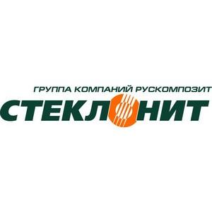 «Стеклонит» поделился опытом повышения производительности труда в рамках приоритетной программы