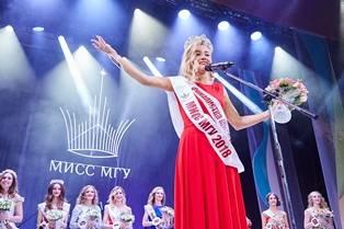 Компания Mary Kay генеральный бьюти-партнер конкурса «Мисс МГУ-2018»