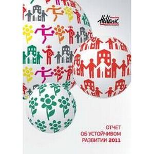 Coca-Cola Hellenic представила отчет об устойчивом развитии за 2011 год