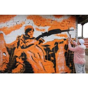 Республика Коми присоединилась к акции ОНФ по созданию патриотических граффити ко Дню Победы